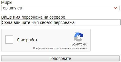 mmovote_1.jpg