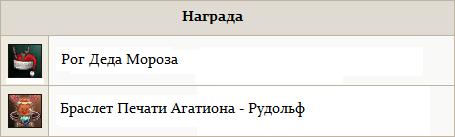 NewYear2019_satna_RU.png