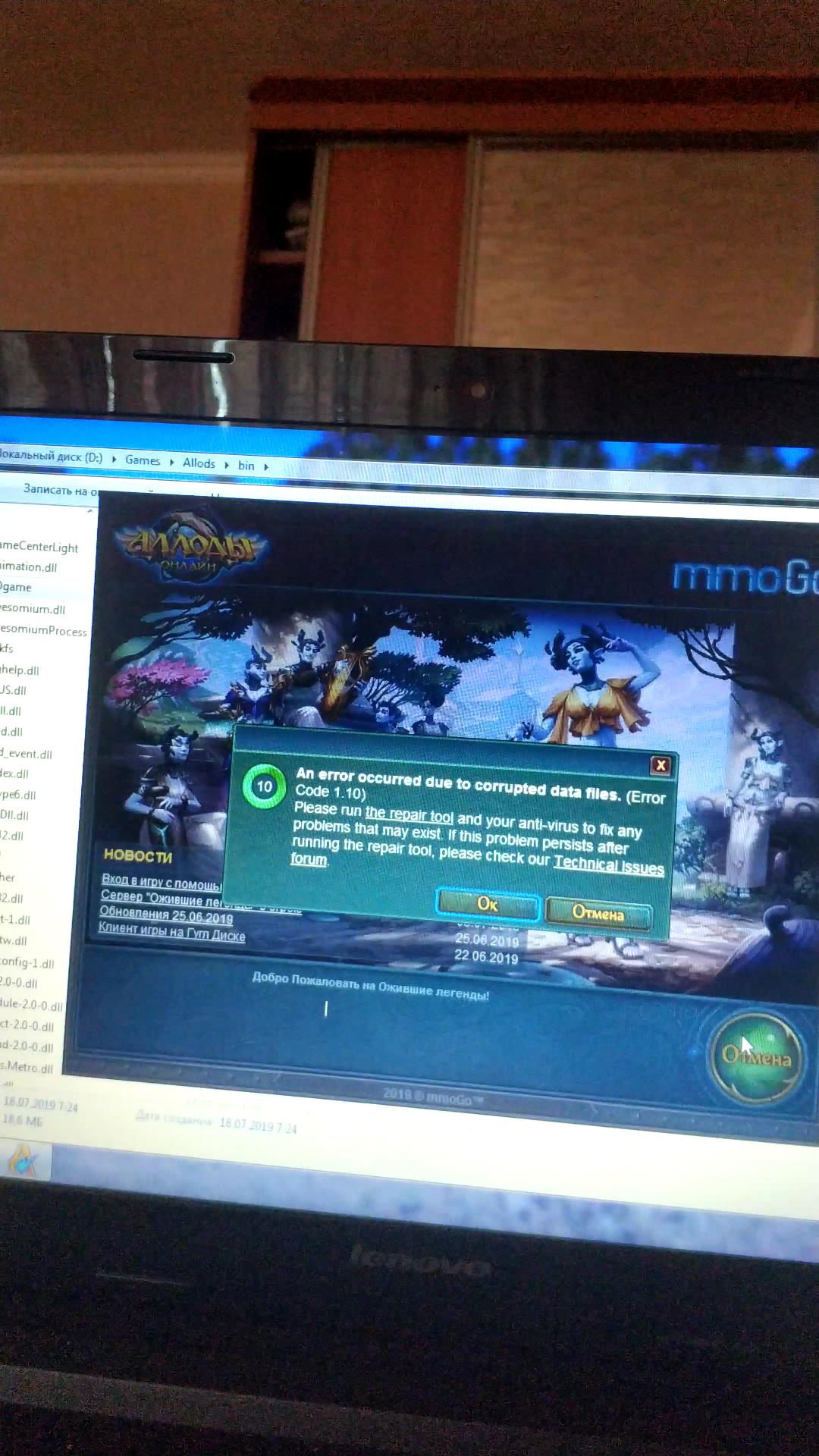Screenshot_2019-07-18-12-20-51-577_com.miui.videoplayer.png