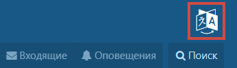 switch_lang_ru.jpg